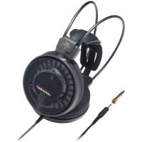 Best Audio-Technica Headphones