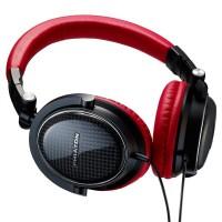 Best Phiaton Headphones